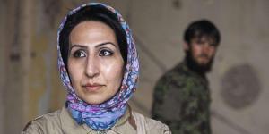 Couple afghan